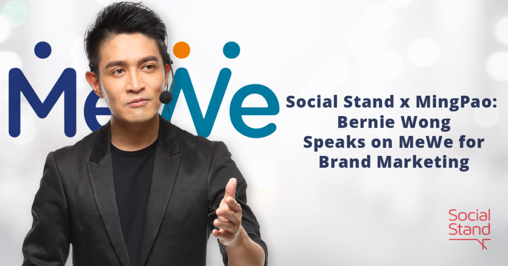 Social Stand x Ming Pao: Bernie Wong Speaks on MeWe for Brand Marketing