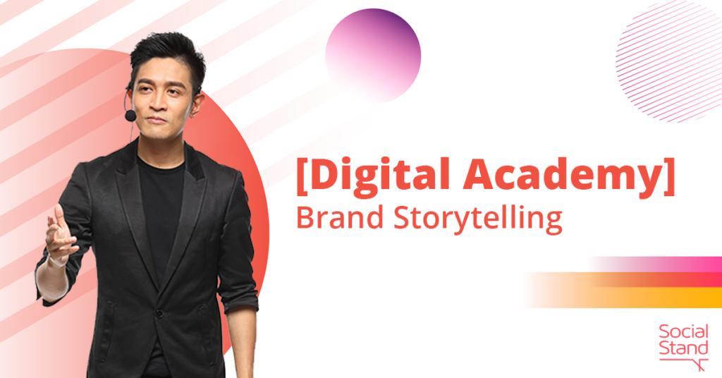 Digital Academy - Brand Storytelling
